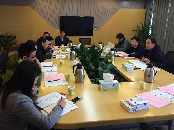 学校召开本科教学工作审核评估工作小组会议
